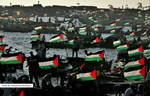 id palestine