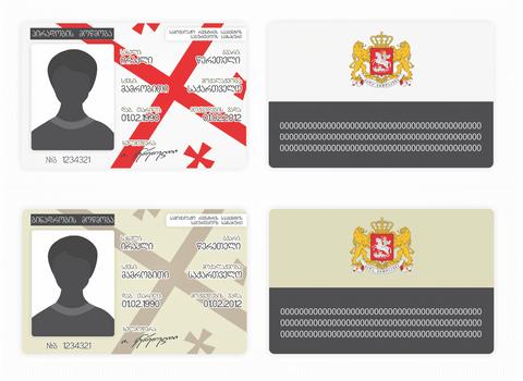 ID Card of Georgia - Example