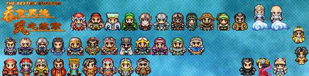 rpg maker vx ace character for Three Kingdoms