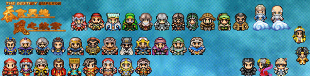 rpg maker vx ace character for Three Kingdoms by cangyu2004