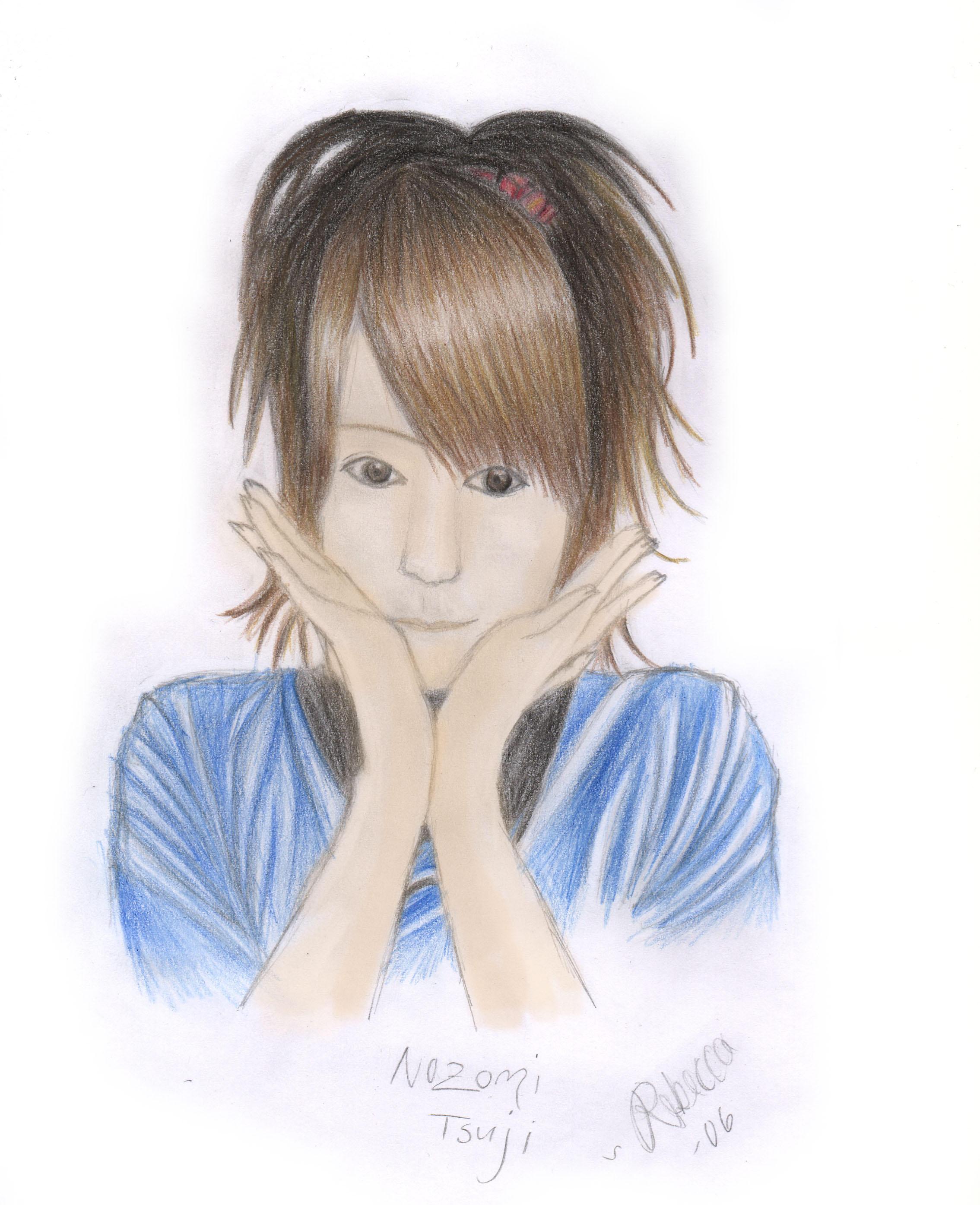 Tsuji Nozomi by Ayameha on DeviantArt