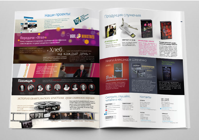 Booklet for Alex mission 2013 by Siteograph