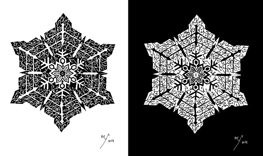 Tribal snowflake by Midniterain