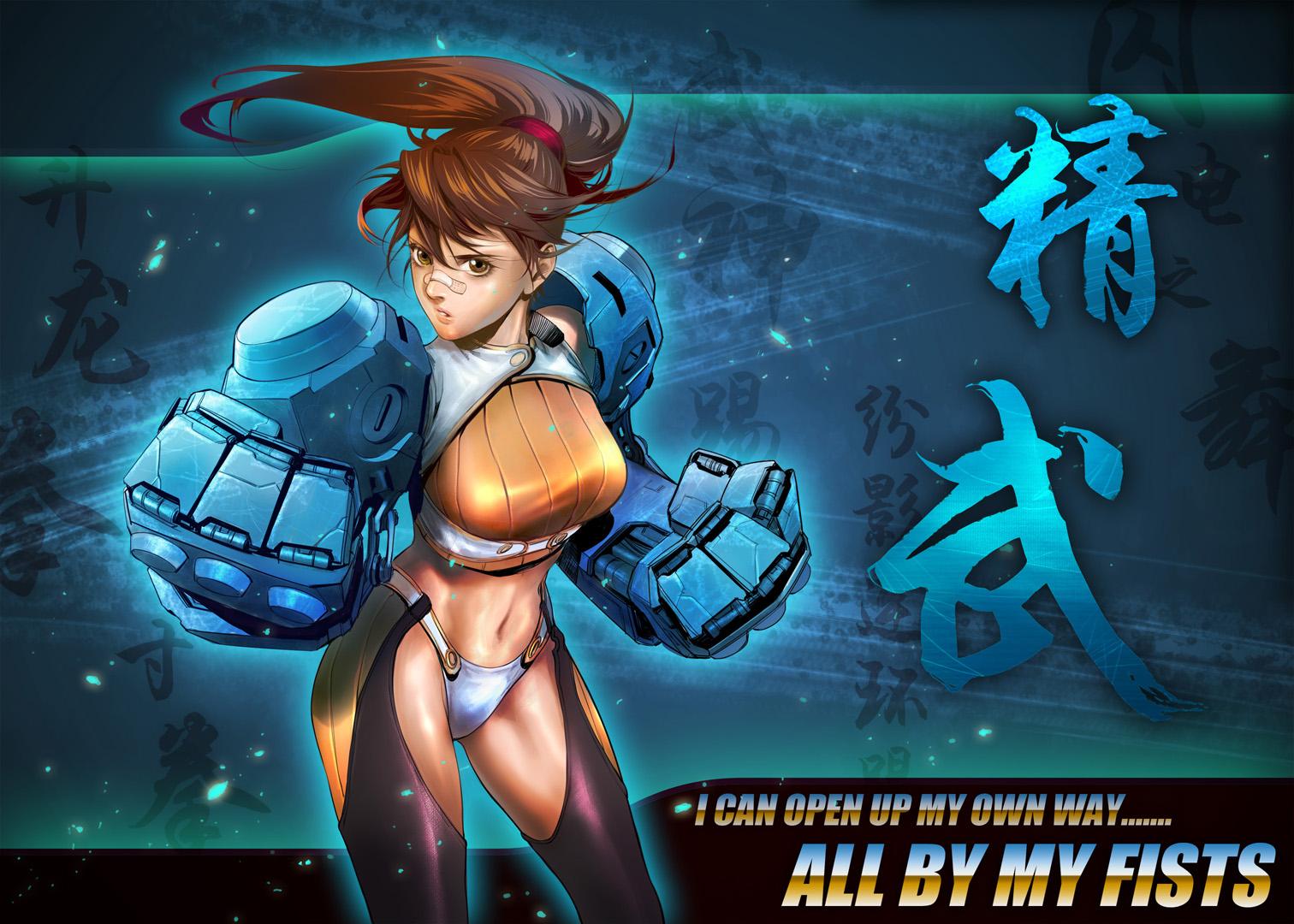 fan art of my favorite game by zhoupeng