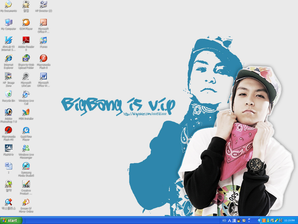 big bang wallpaper. Big Bang Wallpaper by
