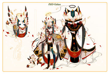 [CLOSED]ADOPT AUCTION 372-Shadowmonster by Piffi-sisters