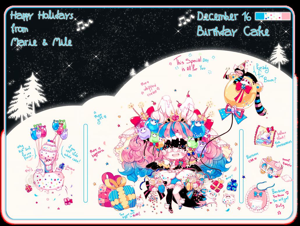 Advent Calendar 2019 - [Day 16]
