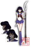 Sailor Saturn - Sailor Moon Crystal