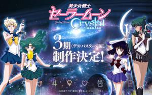 Outer Sailor Sailor Moon Crystal by xuweisen