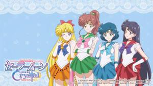 Inner Super Sailor Senshi - SM Crystal Season 4