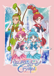 Sailor Amazon Quartet - SailorMoonCrystal Season V