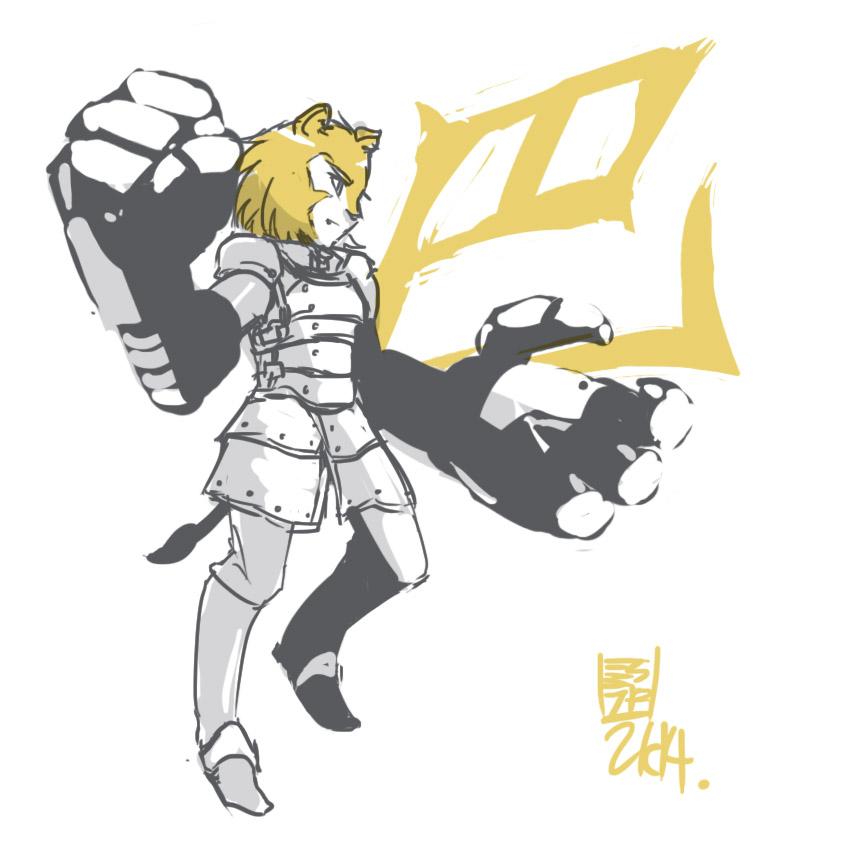 Ba, Lioness by CrossMirage