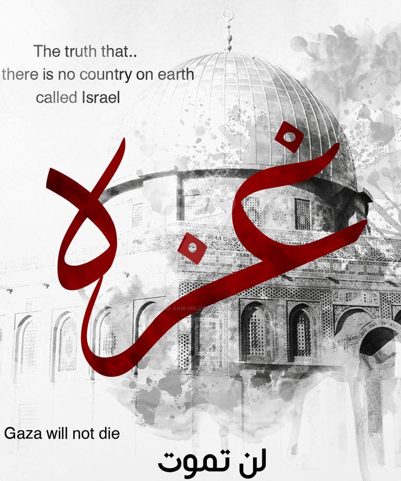 Gaza by Mido-san-mg