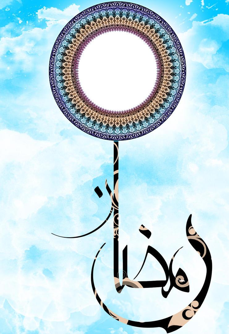 http://th07.deviantart.net/fs70/PRE/i/2013/151/4/8/ramadan_by_mido_san_mg-d679mcd.jpg