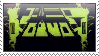 Voivod Stamp by OXlDIZER