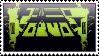 Voivod Stamp by OXlDIZER