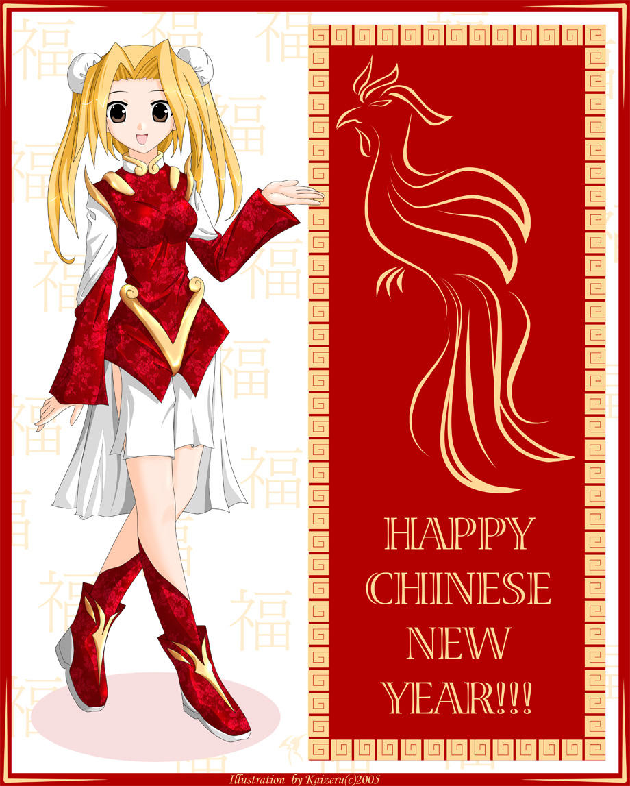 happy chinese new year 2005 by kaizeru - Chinese New Year 2005