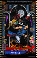Dracula X Poster Final by whittingtonrhett