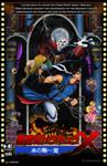 Dracula X Poster Final