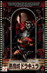 Castlevania Chronicles Poster