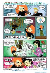 Happy birthday to Kun-bow 2007 by jiattmay
