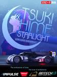Tsukihime LMP-Class Endurance Poster by GTRAtomixsearch