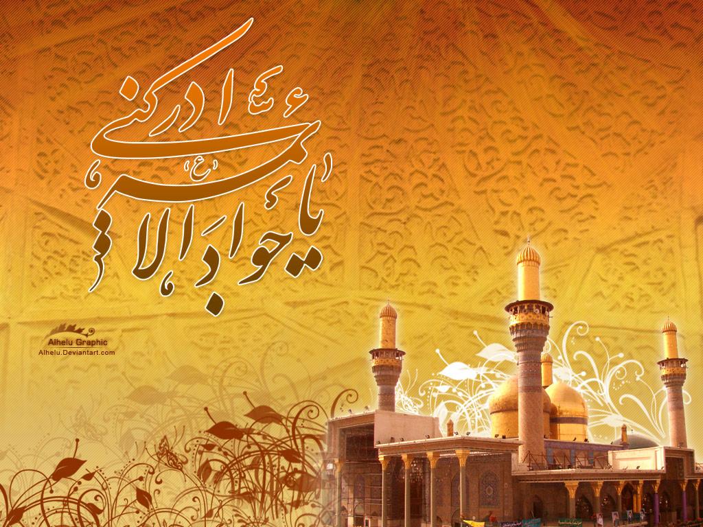 imamjavad-as by Alhelu Ya Fatima As By Alhelu