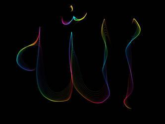 Allah by kkashifkhawaja