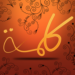 iOS App Icon by kkashifkhawaja