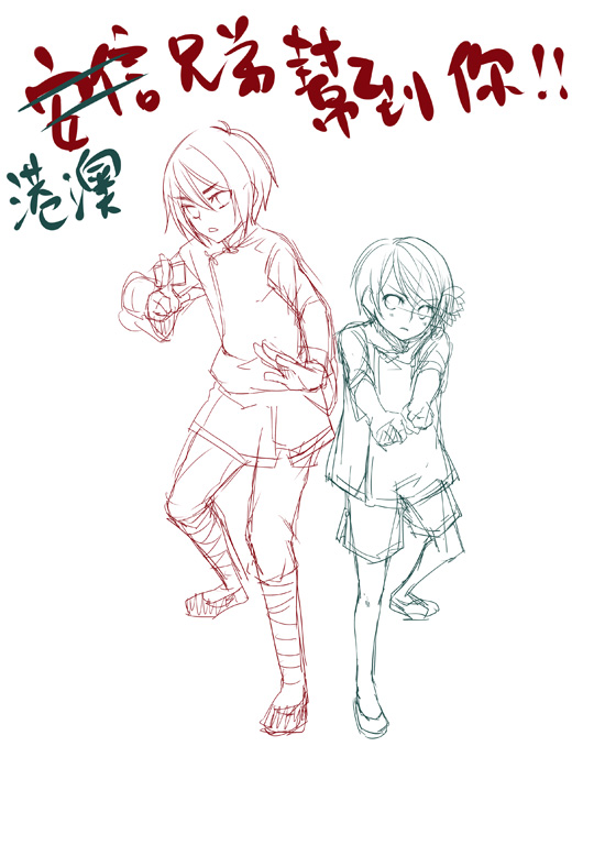 Draft For My 4th Macau Fanbook By Anubis0055 On Deviantart
