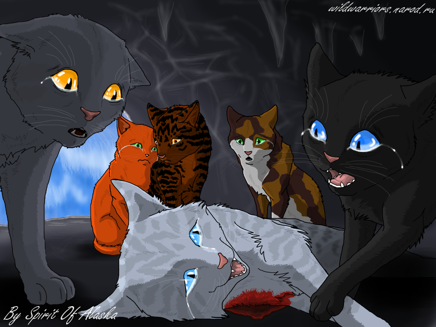 Warrior Cats Death Scenes