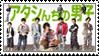 Atashinchi no Danshi Stamp by britstix