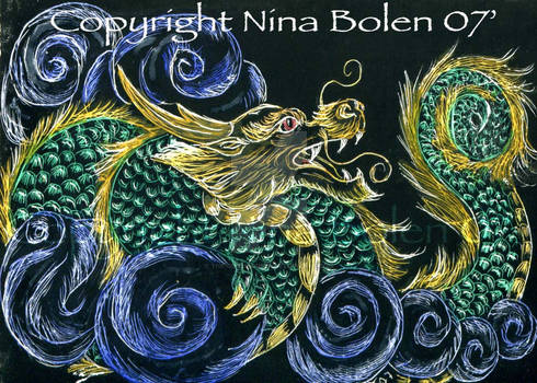Chinese Dragon ACEO