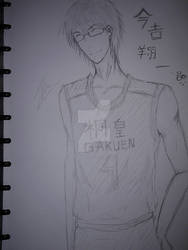 TouOu Captain : Imayoshi Shouichi by ShiroyamaKuon