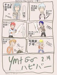 Idolish7 Yamato's Birthday Behind the Scene Art