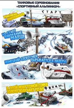 SnowGames