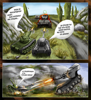 TankComic2