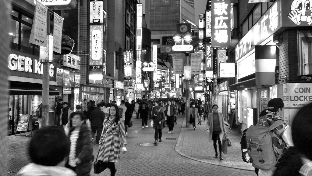 Shibuya District by nmaeda