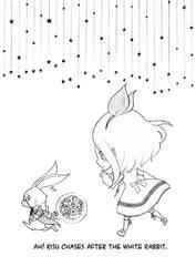Ah! Risu No Nayami - Sample by nabari