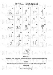 Medjed Fever - Hieroglyphs