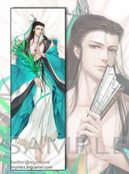 Dakimakura Shen QingQiu