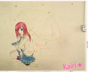 Vanilla-Hikari's Profile Picture