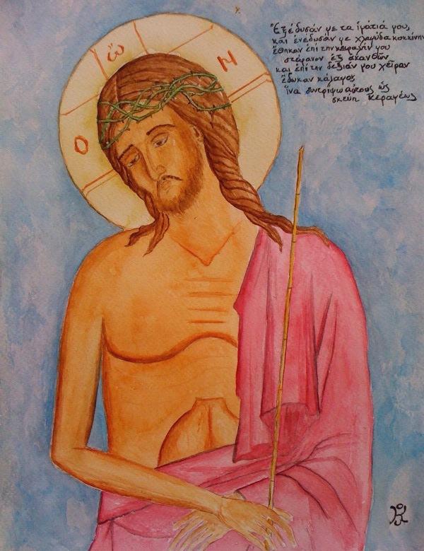 Jesus Christ by kostaskouk