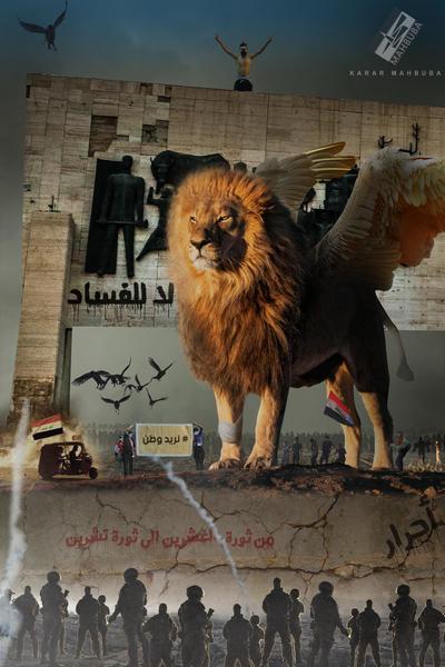 Iraq Revolution 25 October