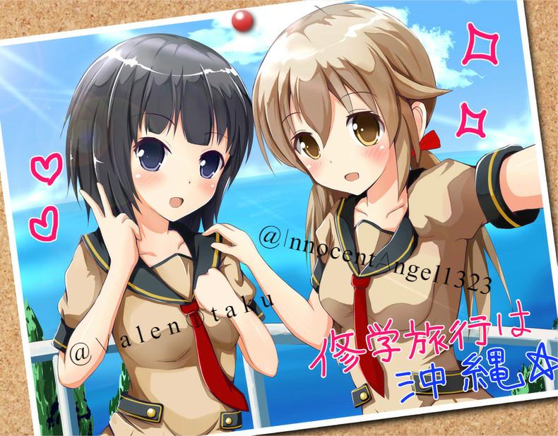 2 Anime Best Friends Pictures Images amp Photos  Photobucket