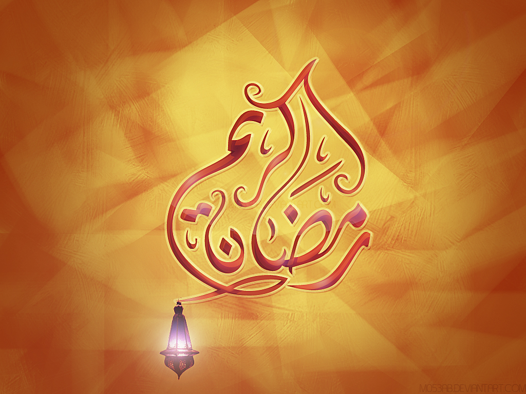 http://fc00.deviantart.net/fs71/f/2011/212/f/1/ramadan_mubarak_by_m053ab-d428dc8.jpg