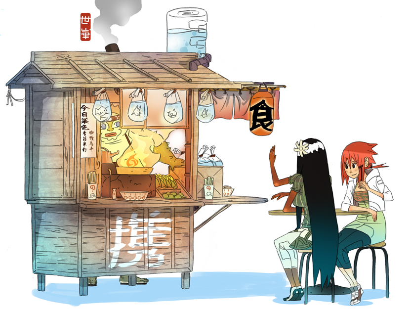 Food Cart space