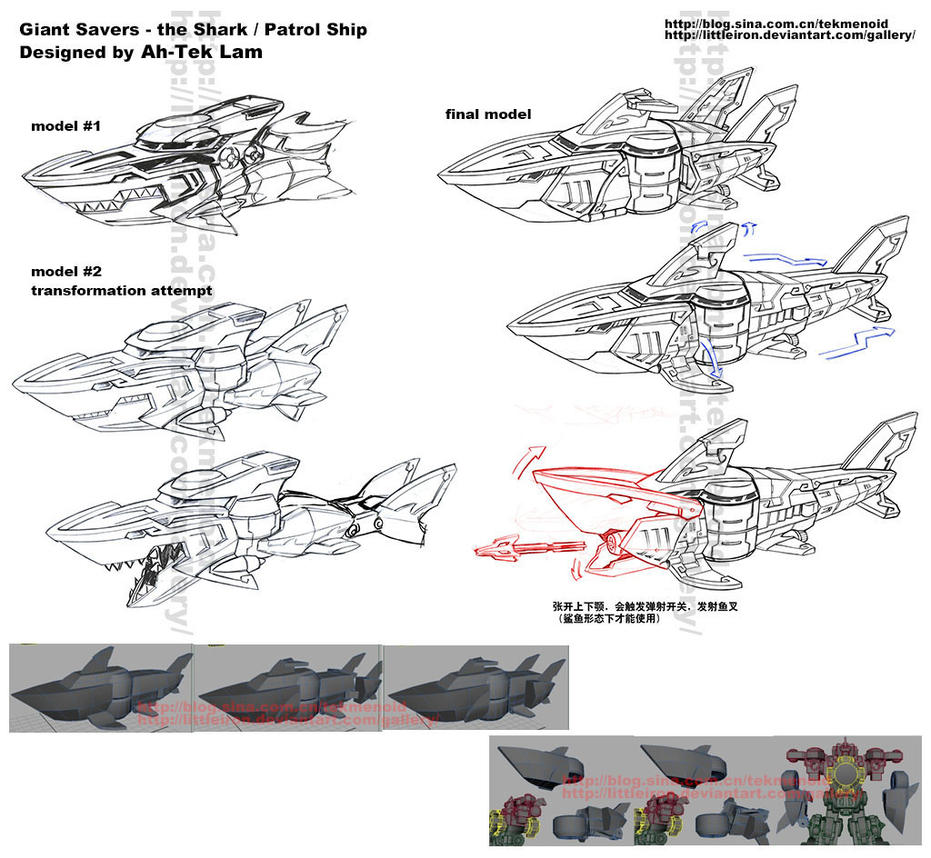Giant Saver Concept - Siren Shark by littleiron
