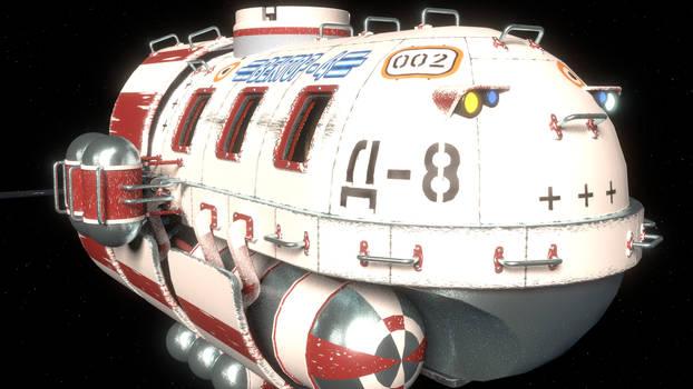 Russian Excursion Vessel 'Vector-4'  (B3D)