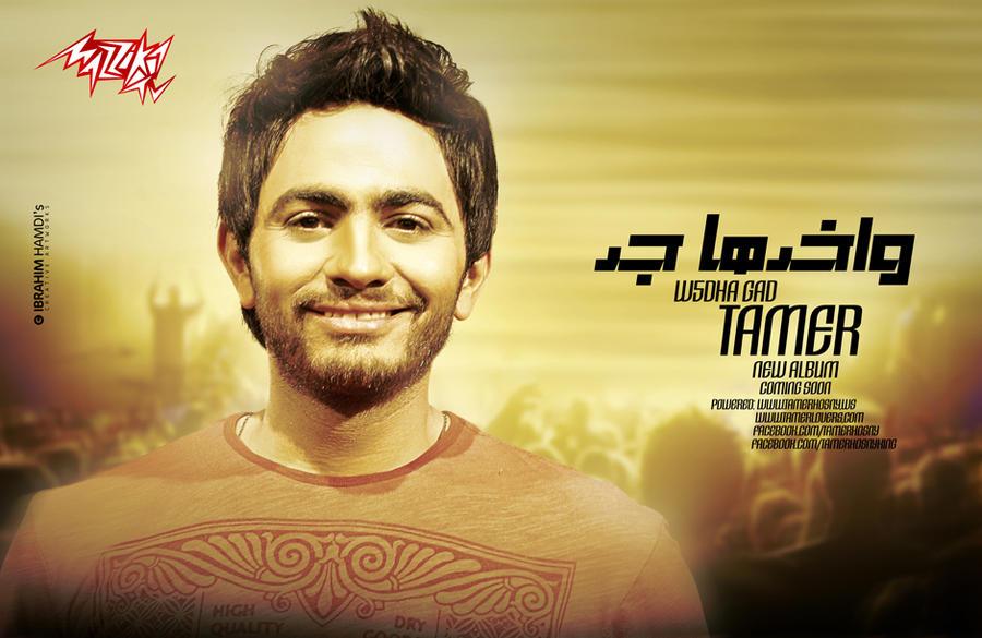 Tamer Hosny - W5dha Gad by adriano-designs